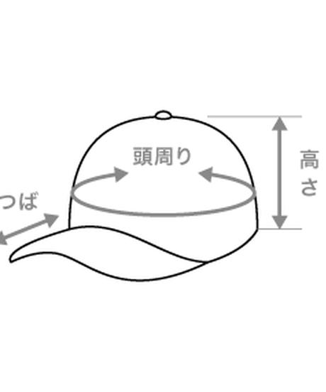 B刺繍ベースボールキャップ