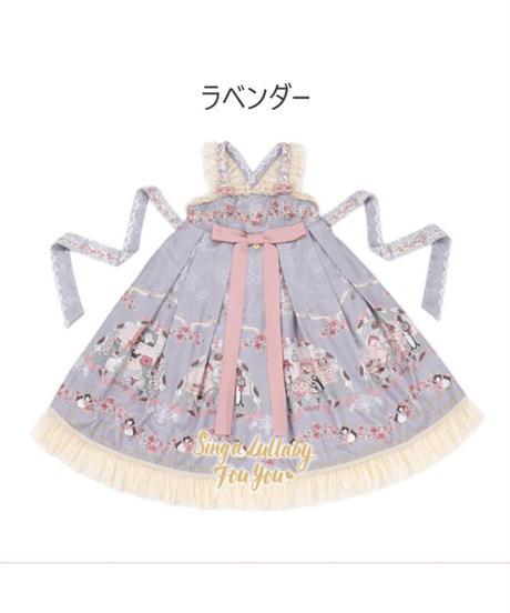 【現品販売】「Lullaby」ジャンパースカート
