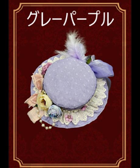「Margaret's Teaparty」ハット ※お洋服と合わせ買いの方のみ※【12/8まで】