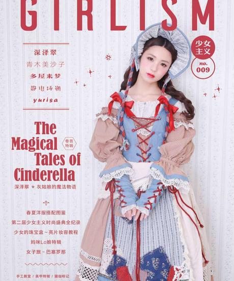 GIRLISM 雑誌vol.9【現品】