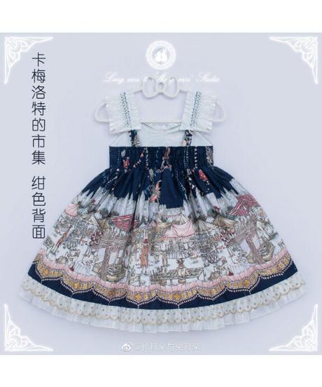 「Camelot's Bazaar」キッズドレス