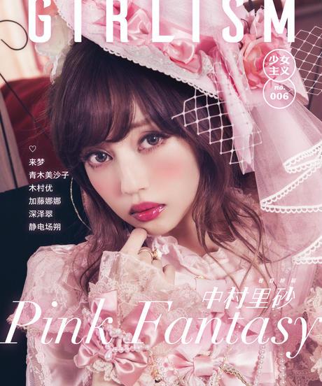 GIRLISM 雑誌vol.6【現品】