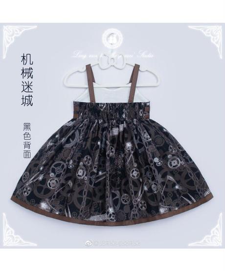 「Mechanic City」キッズドレス