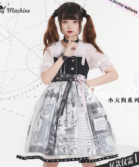 「小天狗」ジャンパースカート&バレッタ2個セット【6/18まで】