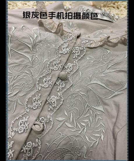 「金銀双樹」シンプルブラウス【11/27まで】