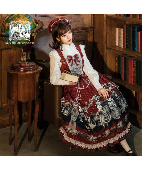 「Afternoon Tea」ジャンパースカート