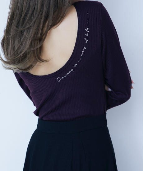 message in back open tee
