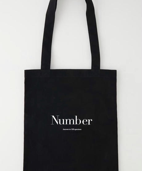「Number」STYLE BOOK