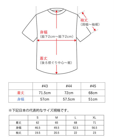 TAMANIWA:MLB half remake tee  #43  #44  #45