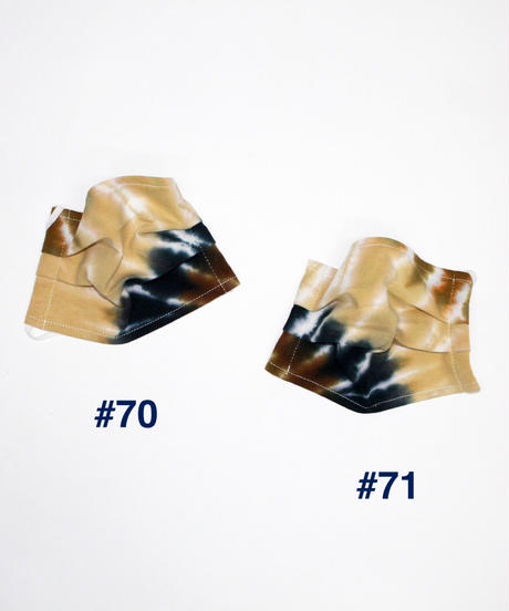 TAMANIWA:Tie-Dye mask 2
