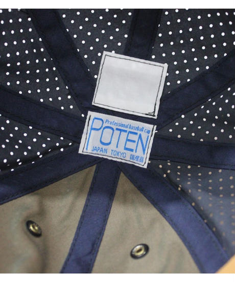 POTEN:PANT SOLID