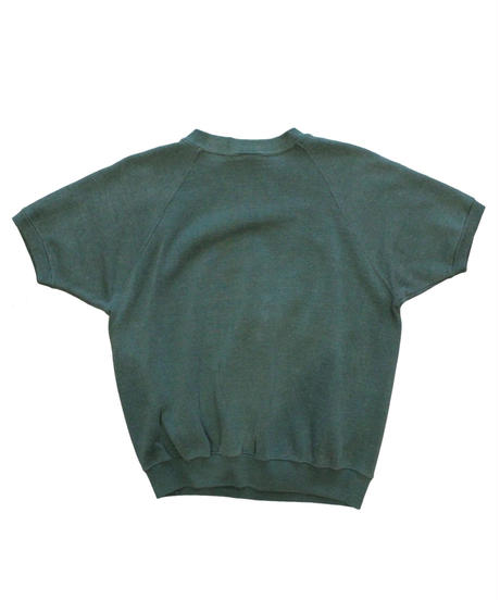 COPY CAT   -  OLD SHORT SLEEVE SWAET FIGHT LIKE TIGER GREEN  - size ASORT