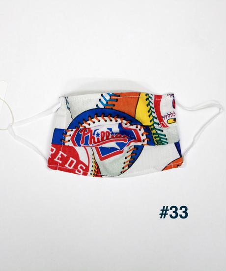TAMANIWA:MLB Baseball mask - #12-39