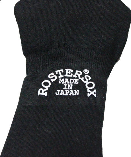 ROSTER SOX:HAVE A NICE DAY