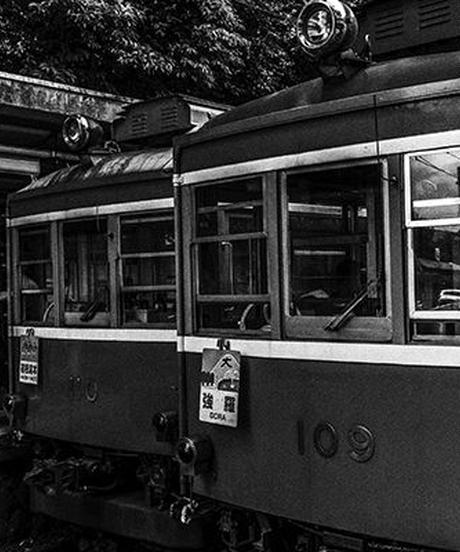 Local Train vol.3