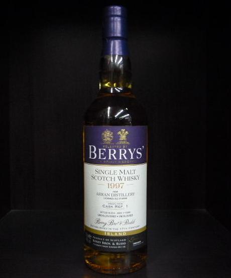 アラン1997・BERRY BROS&RUDD 700ml