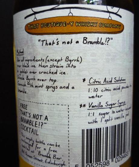 トミントール batch1・ブティックウイスキー 500ml