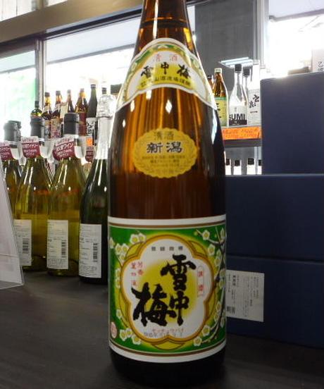 雪中梅・清酒 1.8L