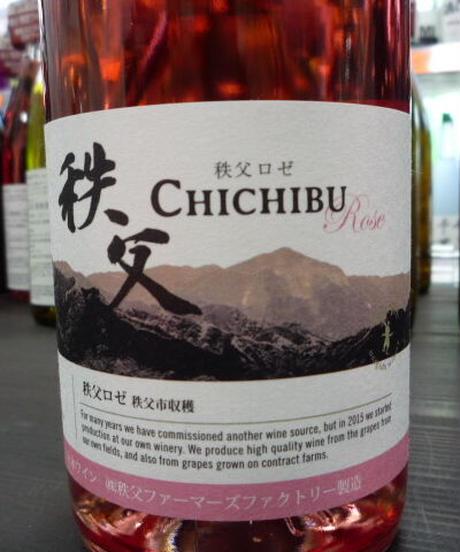 兎田ワイン 秩父ロゼ 750ml
