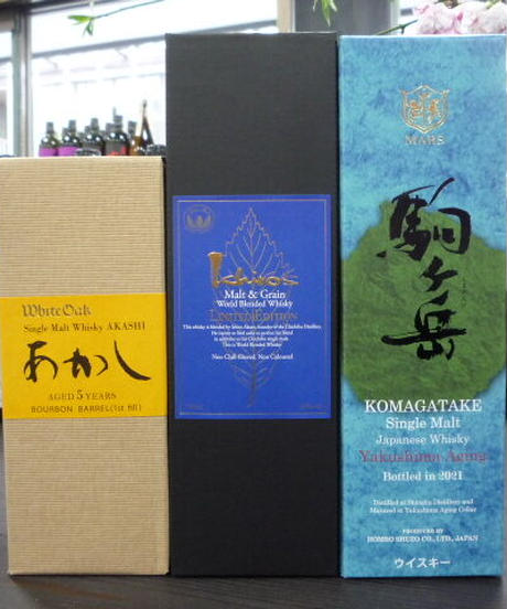 """Japanese Distillery Collection """"limited"""" 700ml 4本  500ml 2本"""