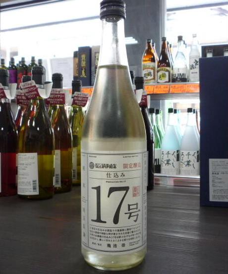 長瀞蔵 仕込み17号 純米酒 彩のきずな 720ml