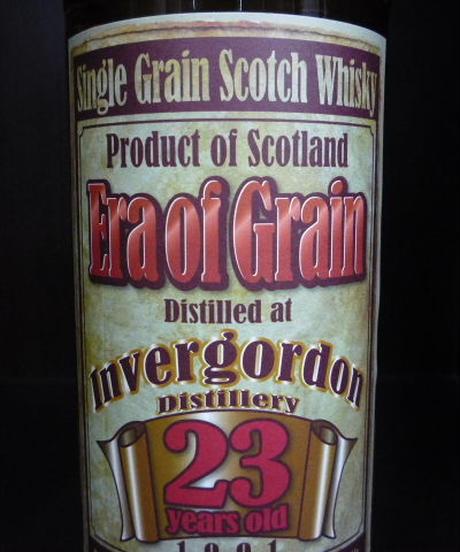 インバーゴードン23年・Era of Grain カスクストレングス 700ml
