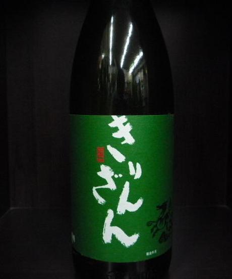 きりんざん・グリーンボトル 純米酒 1.8L