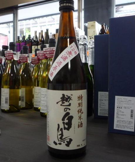 R1BY仕込み12号越の白鳥・特別純米酒 無濾過原酒 720ml