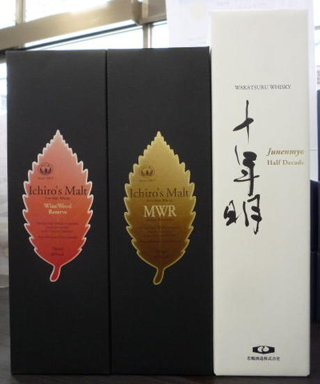 "Japanese Distillery Collection ""limited"" 700ml 6本"