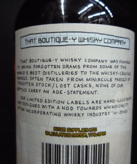 ブレンデッドウイスキー#2batch2・ブティックウイスキー 500ml