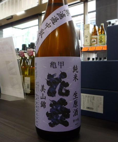 亀甲花菱・埼玉G酵母 純米生原酒 無濾過中取り 1.8L