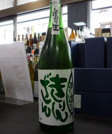 きりんざん・ぽたりぽたり純米吟醸生原酒 1.8L