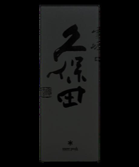 久保田・雪峰  純米大吟醸山廃仕込み 500ml