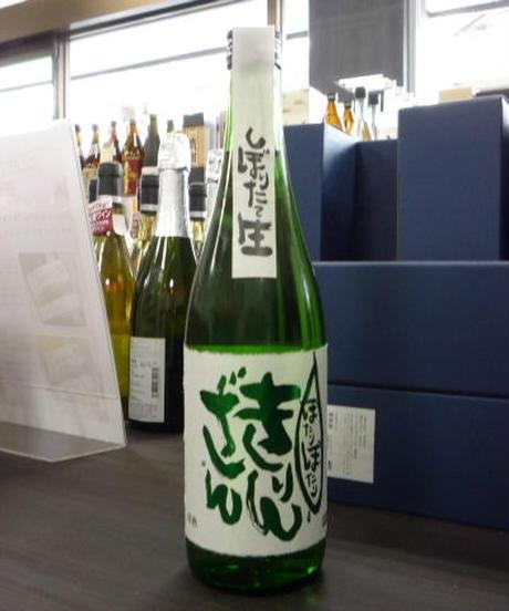 きりんざん・ぽたりぽたり純米吟醸生原酒 720ml