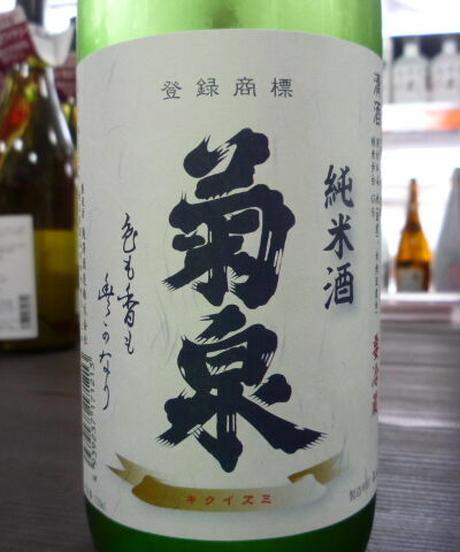 菊泉 純米無ろ過生原酒 720ml
