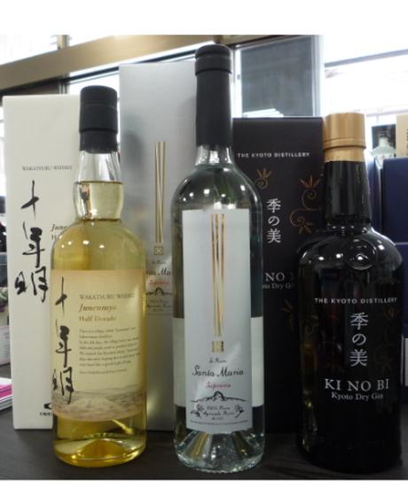 ★送料無料★Japanese Distillery Collection 700ml 4本 750ml 1本 500ml 1本