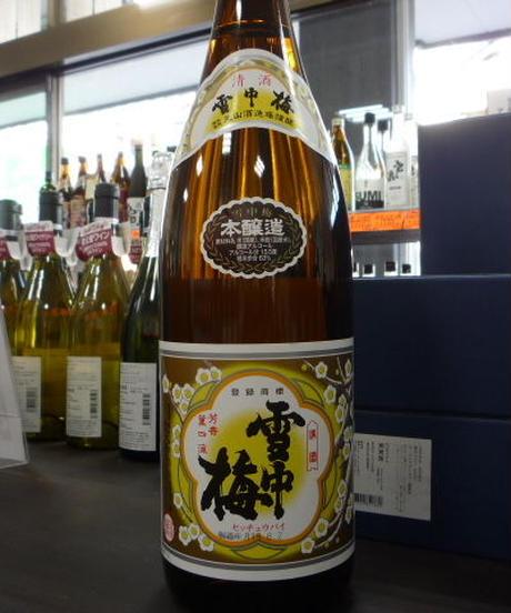 雪中梅・本醸造 1.8L