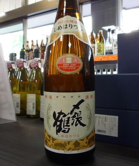 〆張鶴・雪 特別本醸造 1.8L