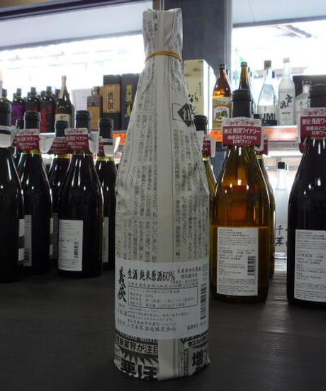 義侠 特別栽培米 田尻農園 純米生原酒60% 720ml