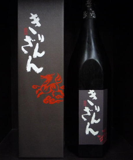 きりんざん・ブラウンボトル 純米吟醸 1.8L