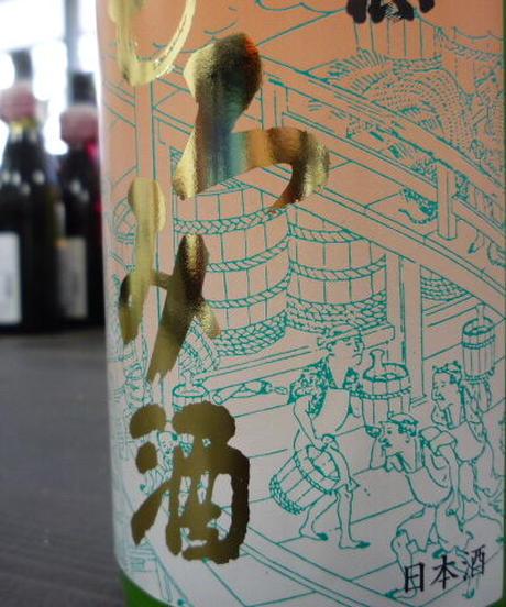 ※店頭販売のみ <開栓注意>琵琶のささ浪・純米活性もろみ酒 720ml