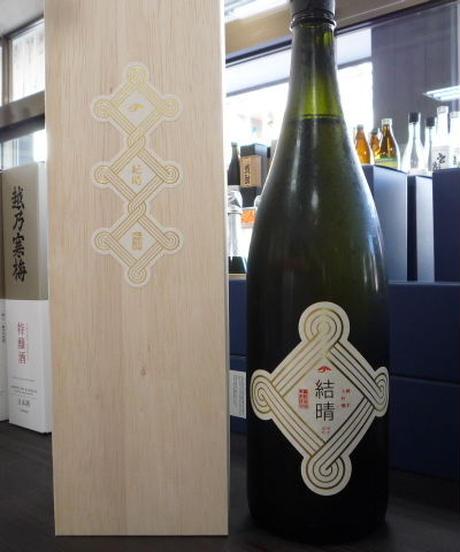 東鶴・結晴 むすばれ 純米大吟醸 愛山 1.8L