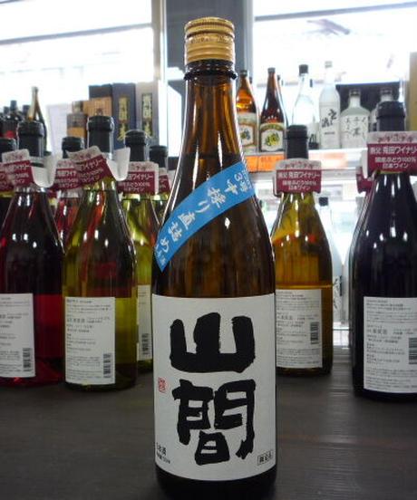 山間・仕込3号 特別純米酒 中採り直詰め無濾過生原酒 720ml