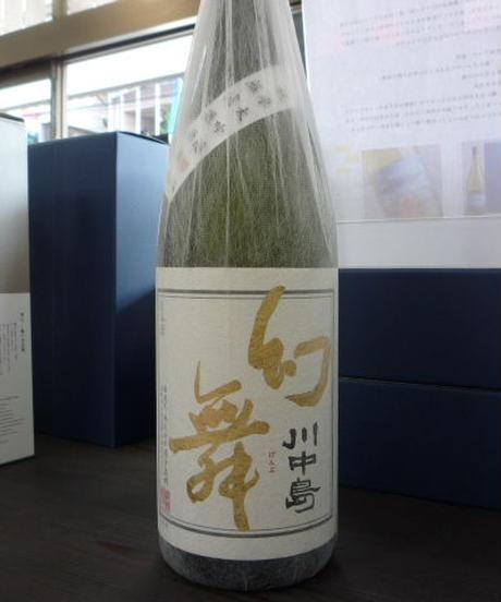 川中島幻舞・HARMONIC EMOTION 純米大吟醸無濾過生原酒 1.8L