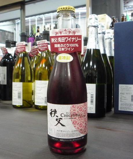 兎田ワイン 秩父ルージュ2019にごり無濾過 375ml