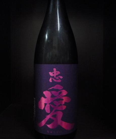 忠愛・しずく酒斗瓶囲い 美山錦 中取り純米吟醸無濾過原酒 1.8L