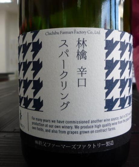 酔いどれ兎ワイン・林檎辛口スパークリング 750ml