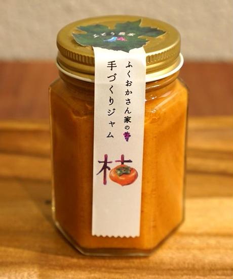 【トーストにぴったり】ふくおかさん家の手作りジャム - 柿