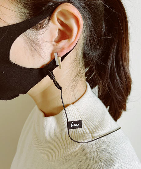 hey Mask Cord - Black