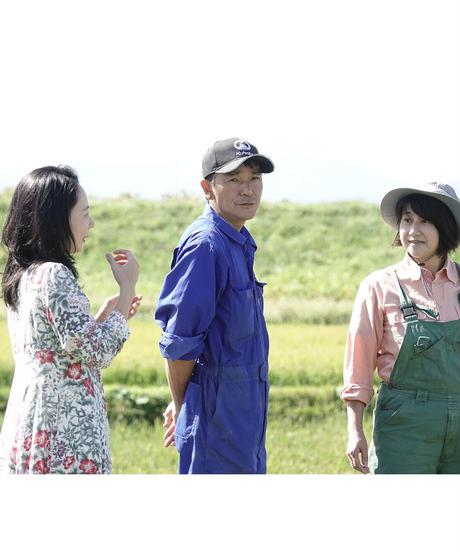 北海道素材のドッグトリーツ 「Bori Bori」30g×5袋 (送料無料キャンペーン)